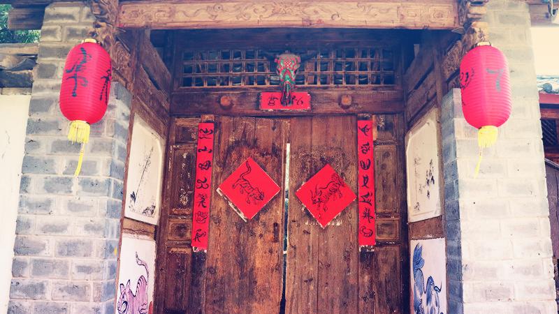 東巴谷神院