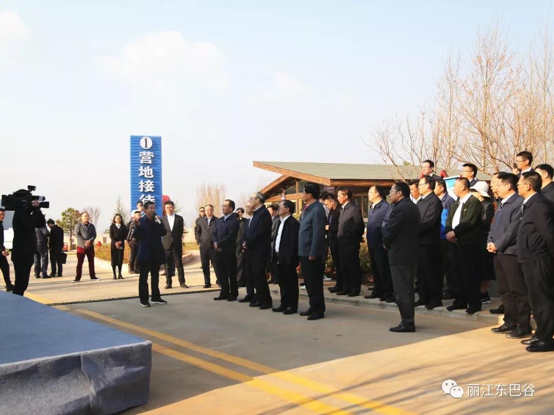 省长阮成发携州市政府主要领导调研东巴谷康养小镇